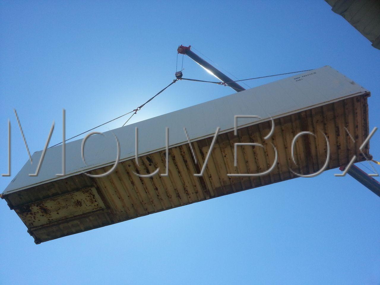container-conteneur-box-caisson-reefer-40ft-occasion-vente-mouvbox (1)